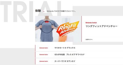 52066NishiStore2