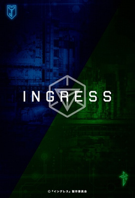 47421Ingress