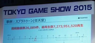 45110LiarNishi0