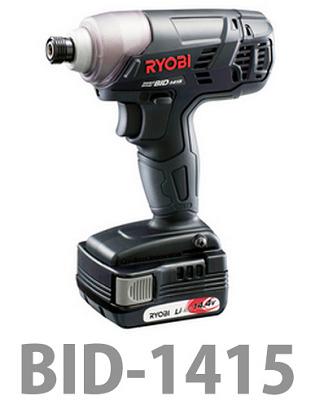 リョービ 充電式インパクトドライバ 14.4V BID1415