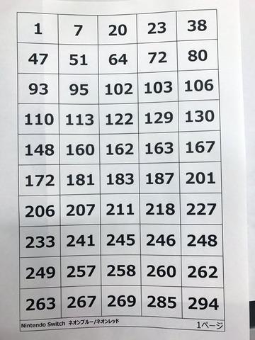 45478Snitch4a