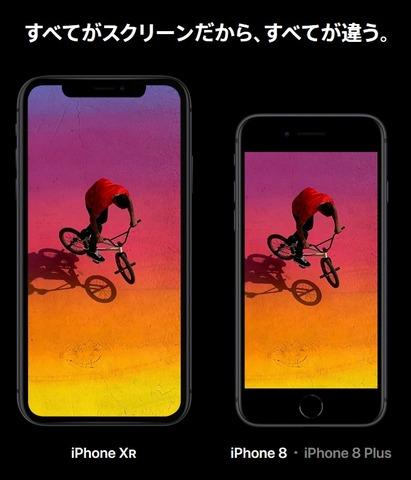 49000iPhone1