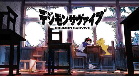 48584DigimonSurvive1