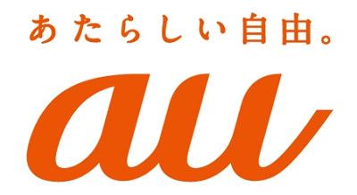 48413AUAUAU-NET