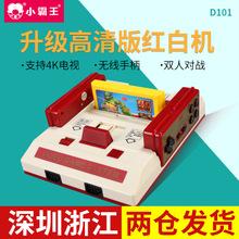 48700ChinaSyaoper1