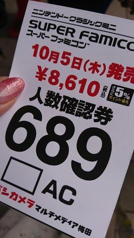 45892NCMSFC3