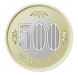 50540Enn