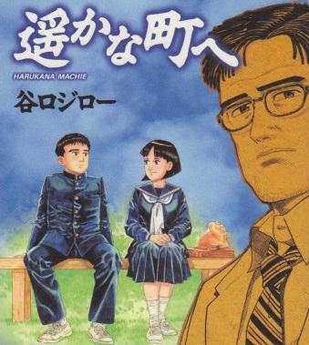 43403JiroTaniguchi0
