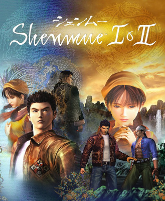 47713Shenmue
