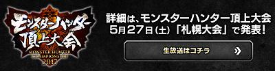 44680AriNin0