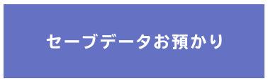48947DataOazukaran