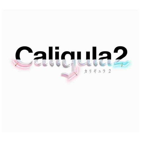 55479CaligulaII1