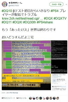 45632KinectMan0