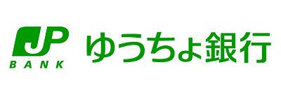 54532Yu-cho-bank