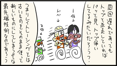50641TooRateNishi