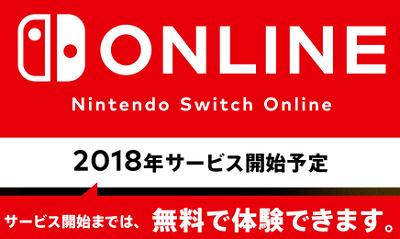 45687OnNishi0