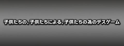 48980Tookyo12