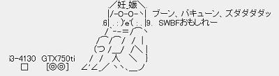 41603GefoNishi0