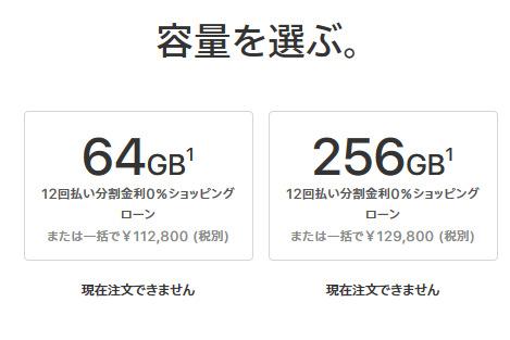 45859Appphone8