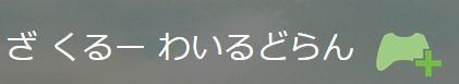 37330TheCreWiRu0