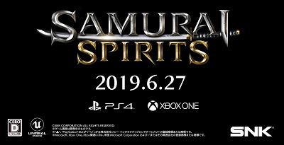 50513SamuraiSpirits
