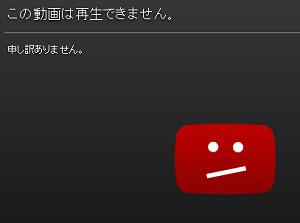 823E_Youtubee0