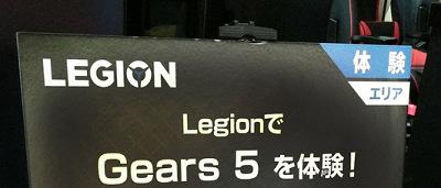 51808Lenovogion