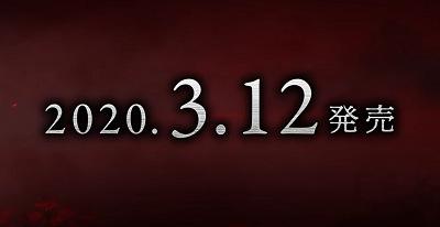 52120NiohII