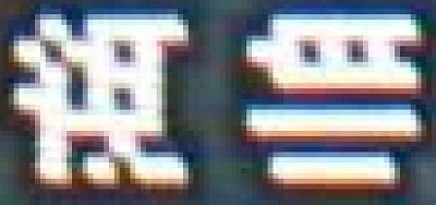 34957Dorakue3DS0