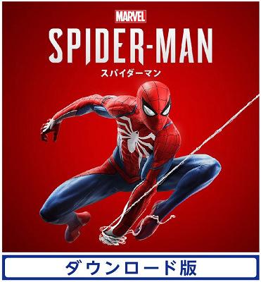 48939Spider-Man