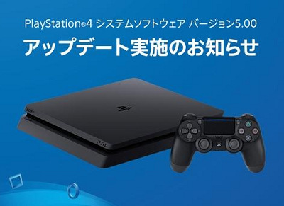 45616PS4SSUPD0