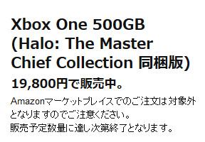 42548XBone0