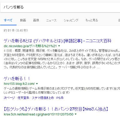 47035GehanouSugiiru