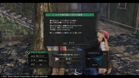 56603KuroKiseki3d