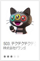 50251Dwangou