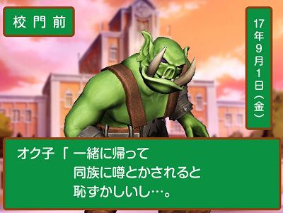 45755TokiOku0