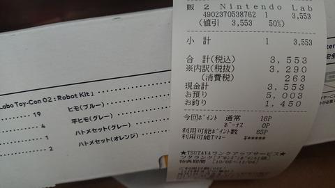 49446Tsutayan1