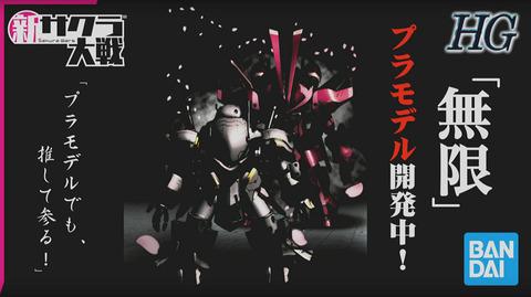 51782Shinsakura1