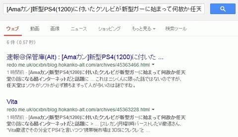35078GoogleT1