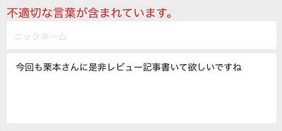 50414KurimotoSpark