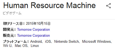 44876HumanUsotsukiMachine0