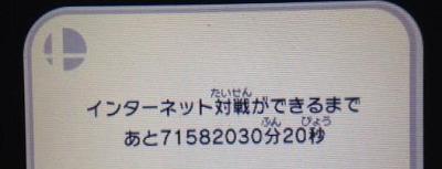 31591Sumabagura3DS0
