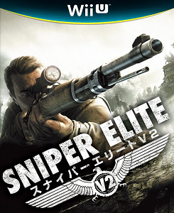1094E_Suppaina-EliteVII0