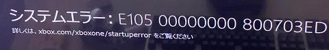 55173Hide-busa