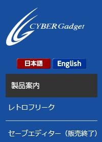 49777CyberFuseitt
