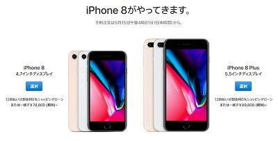 45859Appphone9