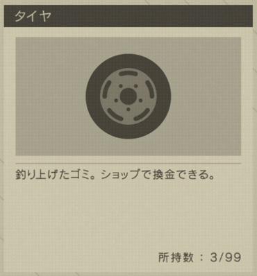 43544SwiNishi0