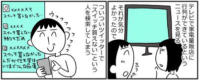 43934NishiMedia0