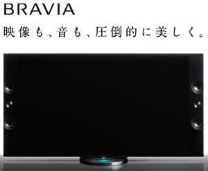 25085Bravia4K0