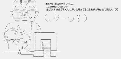 43505Type-Nishi0